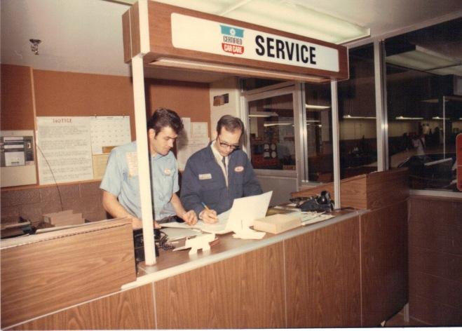 Service 1975