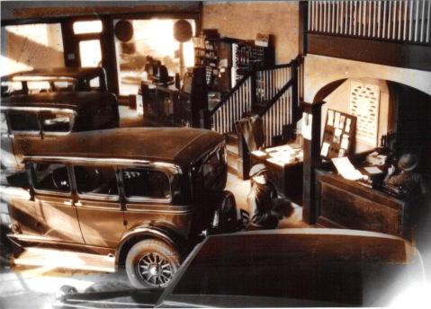 1920s New Car Showroom