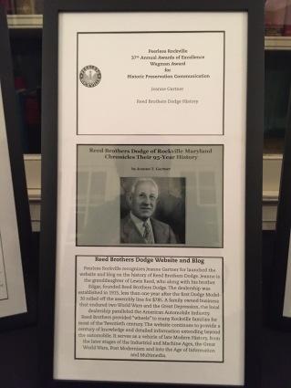 Peerless Rockville Wagman Award