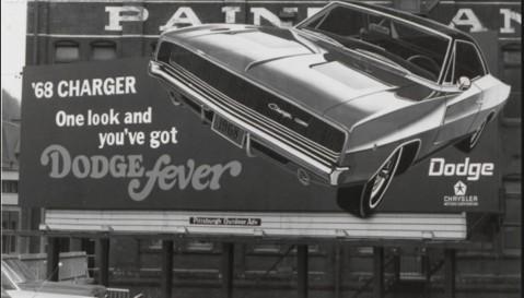 Dodge Fever ad